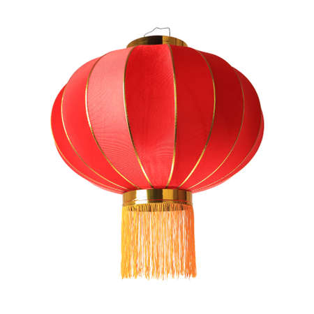red lantern isolated on white with clipping path Stock Photo