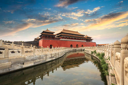 forbidden city in beijing,China photo