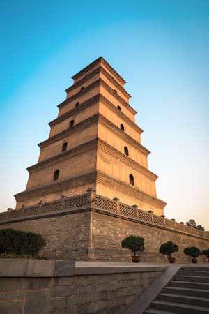 big wild goose pagoda at dusk ,Xian, China  photo
