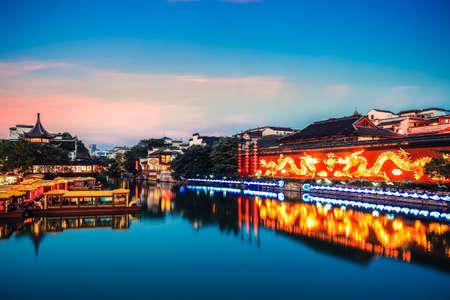 nanjing confucius temple in nightfall,China.