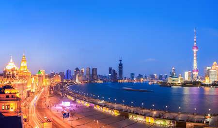 shanghai: panoramic view of shanghai in a beautiful nightfall ,China