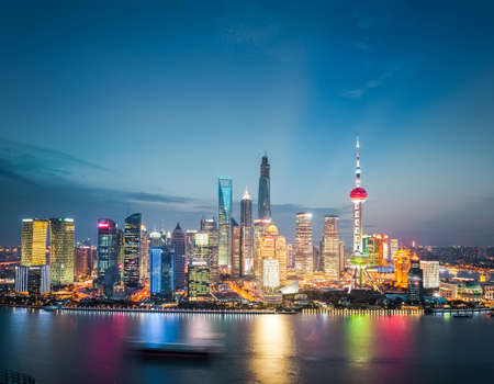 beautiful shanghai financial district skyline in nightfall ,China