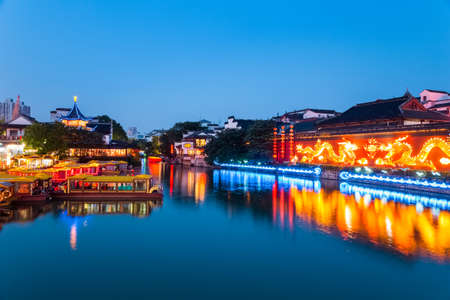 nightfall: beautiful nanjing scenery of the confucius temple in nightfall