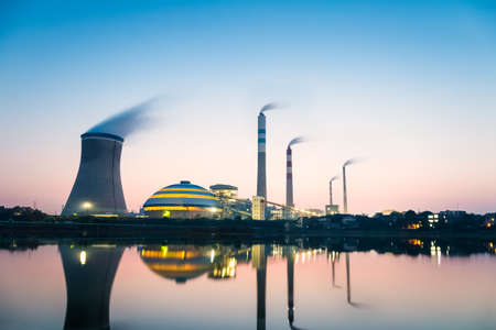 nuclear plant: coal-fired power plant in nightfall , industrial landscape Editorial
