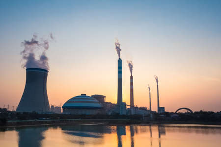 coal fired: coal power plant in sunset , industrial landscape Editorial
