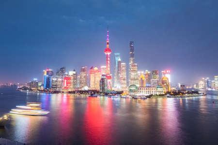 huangpu: shanghai at night , beautiful huangpu river and pudong skyline Editorial
