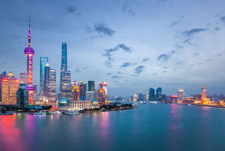 nightfall: shanghai in nightfall, beautiful metropolitan cityscape , China
