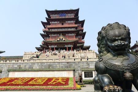 teng: Pavilion of Prince Teng, Jiangxi Editorial