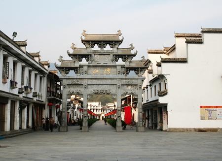 Memorail at Jiangxi Stok Fotoğraf - 35206752