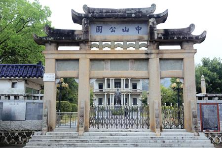 earliest: Zhongshan Park Editorial