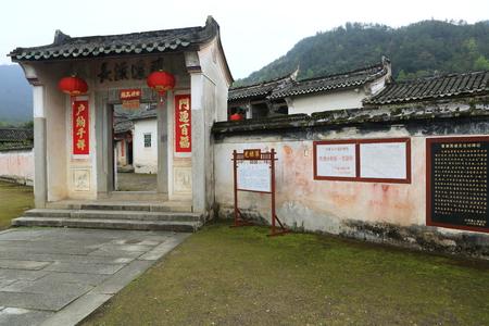 terroir: Former residence of Cheong Fatt Tze