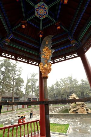 broadsword: Kuan Lin Temple - broadsword
