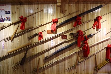 musket: Xijiang Miao Village