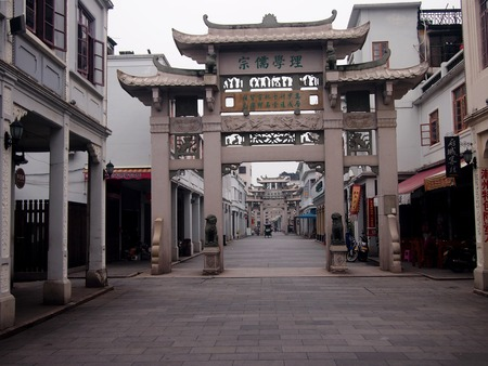 traditional custom: Chaozhou style