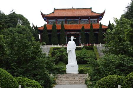 wen: Wen Tianxiang Memorial Editorial