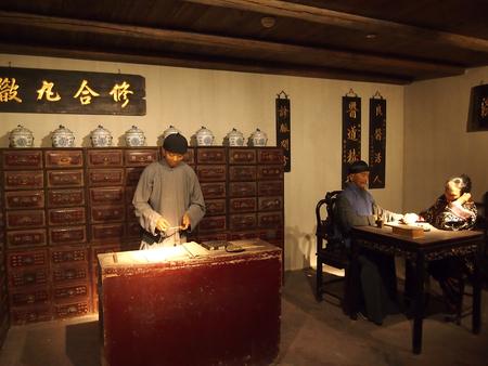 show folk: Shenzhen Customs exhibition