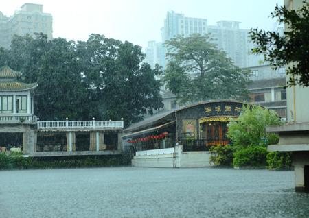 Guangzhou: Guangzhou Bay
