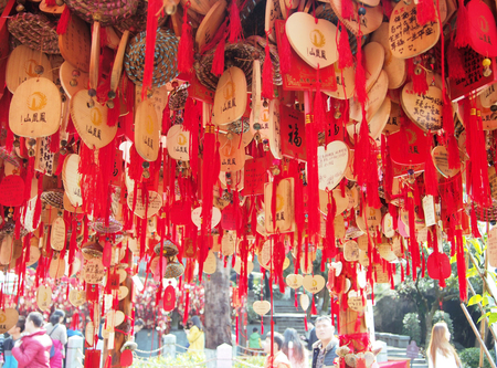 blessing: Shenzhen Phoenix mountain temple blessing card
