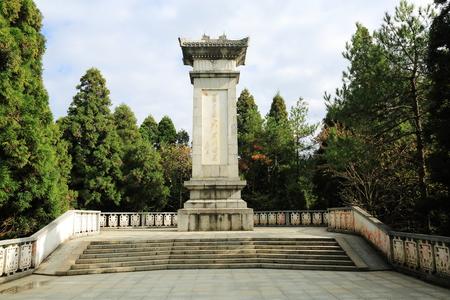 Stone tablet in Huangyangjie, Jinggangshan Editorial