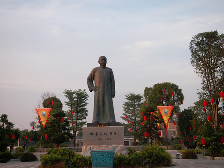 chun: A generation of Founder Wing Chun Editorial