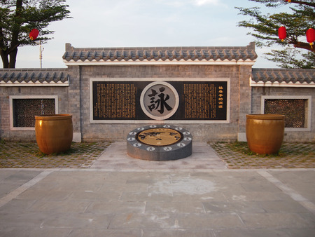residence: Former residence of Heshan, Guangdong Liang