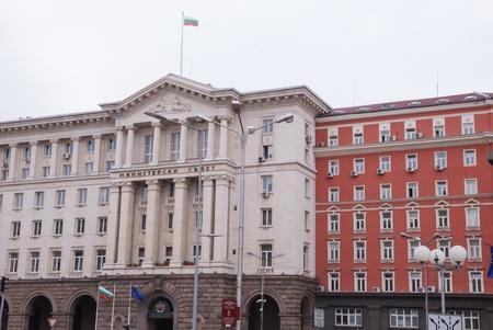 bâtiment public à Sofia, Bulgarie