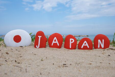Japan in my heart over painted stones and painted flag
