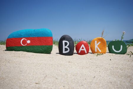Baku, capital of Azerbaijan, souvenir on stones Stock Photo