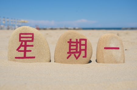Lundi � chinse mandarine, premier jour de la semaine sur des pierres Banque d'images