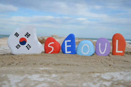 Seoul, souvenir on colourful stones