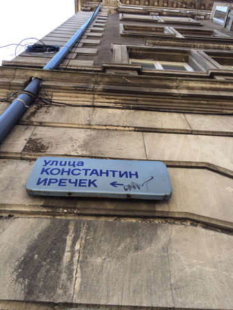 Ruse, Bulgaristan İnşaat görünümü