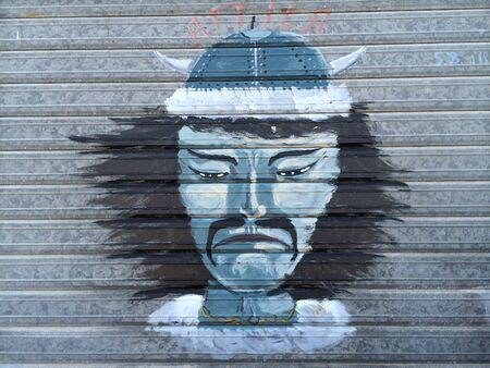 mongols: Genghis Khan, emperor of the Mongols graffiti Stock Photo