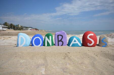 Donbass, souvenir sur les pierres Banque d'images