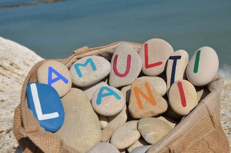 La Multi Ani, Happy Birthday in romanian language on stones