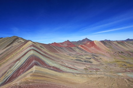 The beautiful coloured Rainbow Mountains in southern Peru near Cusco Stock Photo