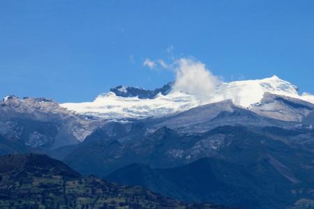 エル ・ エルコクイ国立公園、コロンビア、南アメリカの山脈のパノラマ ビュー 写真素材