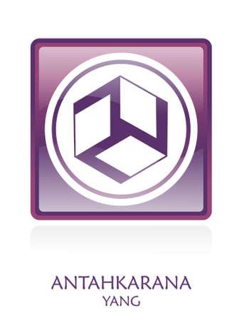 swadhisthana: Antahkarana YANG icono violeta en un s�mbolo cuadrado redondeado. Vector archivo disponible.
