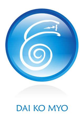 swadhisthana: S�mbolo Reiki redondeado con un c�rculo azul. Vector archivo disponible. Foto de archivo