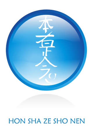 reiki: Reiki Symbol rounded with a blue circle. file available.