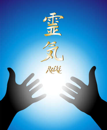 illustration of two hands and calligraphic symbol of Reiki over a blue background illustration