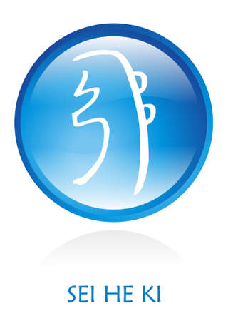 Reiki Symbol rounded with a blue circle. file available. photo