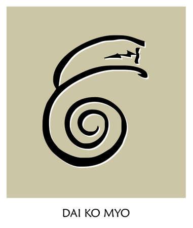 Reiki Symbol: Dai Ko Myo Vector