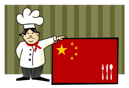 china cuisine: Chef of chinese cuisine. Food, restaurant, menu design with cutlery silhouette on the country flag. Striped green background. Vector available