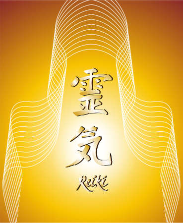 Vectorial illustration of a calligraphic symbol of Reiki on a golden background Vector