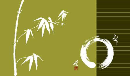 smiling buddha: Bamboo pastel colors illustration with Zen circle