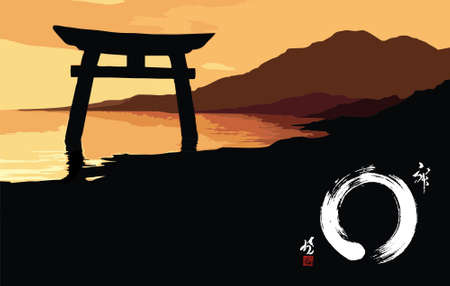 chinese buddha: Zen landscape at sunset illustration. Vector file available.