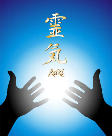 Vector illustration of two hands and calligraphic symbol of Reiki over a blue background Vector