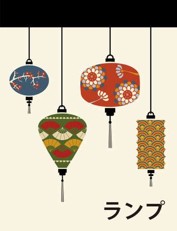 japan pattern: Orient lamps with flowers pastel colors texture over beige background.