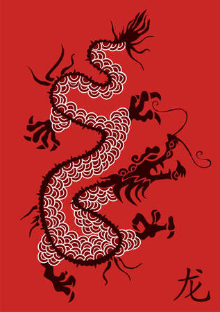 dynasty: Illustration of ancient chinese dragon silhouette on red background.