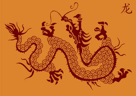 dynasty: Illustration of ancient chinese dragon silhouette on orange background.
